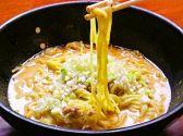 京風坦々麺専門店 百福 三重のグルメ