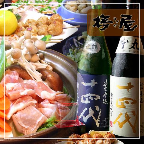 300種類以上の焼酎・梅酒がお出迎え♪自慢の焼き鳥と一緒に!飲み放題付コース4400円~