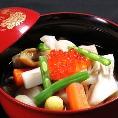 [新潟県] 新潟地野菜のっぺ