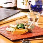 日本料理 吉香のおすすめ料理2
