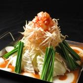 ささ川 鹿児島のおすすめ料理2