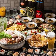 牛串酒場きじま鶴ヶ峰のおすすめ料理1
