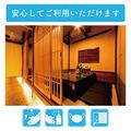 博多 寿司炉ばた 一承 筑紫口店の雰囲気1