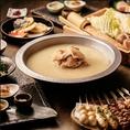 美神鶏では、2017年に『地鶏・銘柄鶏好感度コンテスト』で最優秀賞も獲得した千葉県産銘柄鶏『錦爽(きんそう)どり』を使用しています。驚くほどに肉が柔らかく、ふわっとした食感が、鶏ガラを9時間煮込み旨味とエキスを凝縮させた超濃厚スープとよく合います。季節の日本酒とも相性ぴったり。