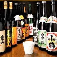 馬喰町でご宴会★自慢の九州料理に合わせたお酒をご用意