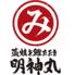 明神丸 本店のロゴ
