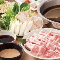 にじゅうまる NIJYU-MARU 亀戸駅前店のおすすめ料理1