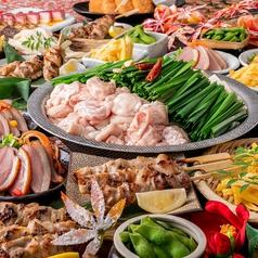 個室と肉と野菜 葵酒 aoizake 高知はりまや橋店のコース写真