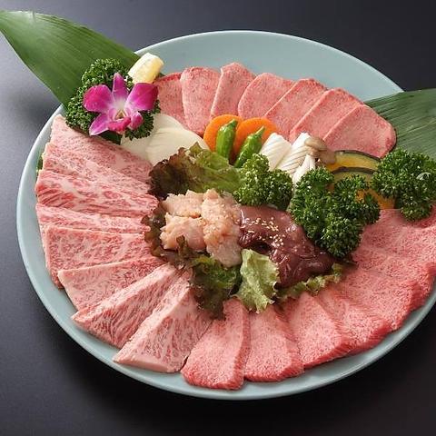 〜こだわり肉を満遍なく〜上カルビから海鮮まで楽しめるコース