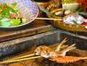 福山の奥座敷 洗心の間のおすすめポイント2