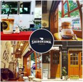 Shirokuma Tokyo 三軒茶屋のグルメ