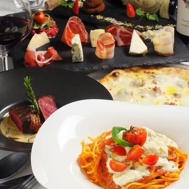 enzo PIZZERIA RISTORANTE KOBE エンツォピッツァリア リストランテ コウベのおすすめ料理1