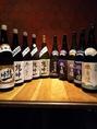 磯自慢と乾坤一の日本酒フェアを行っております。各蔵のお酒を五種類づつ用意して今月限りの限定価格!!御来店お待ち致しております。