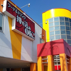 カラオケ まねきねこ 宇都宮上戸祭店の写真
