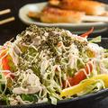料理メニュー写真とんぶりと蒸し鶏のイタリアンサラダ