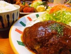 緑井食堂 オレンジハウスの写真