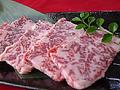 料理メニュー写真ウチハラミ(上カルビ)