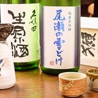 日本酒多数ご用意