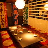 琉球御殿 岡山店の雰囲気3