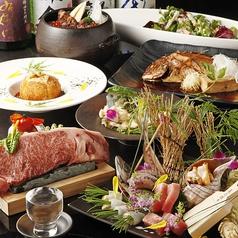 和創 さくらの庭 鮮魚と本格地酒のお店の写真