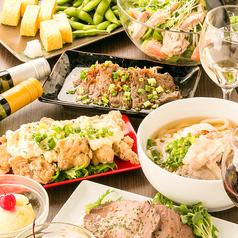 Anchor アンカー 新宿店のおすすめ料理1