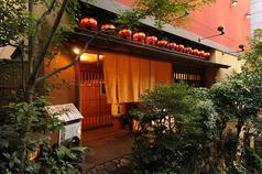 鳥茶屋 別亭 神楽坂の写真