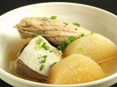 肴家まことのおすすめ料理3