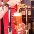 ●もちろん飲み放題は生ビールもOK!