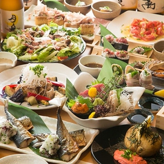 旬菜旬魚DINING 月舟 本八幡のおすすめ料理1