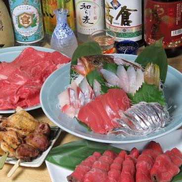 居酒屋 達磨 戸田公園のおすすめ料理1