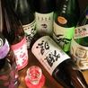 日本酒バル Gin蔵 ぎんぞうのおすすめポイント2