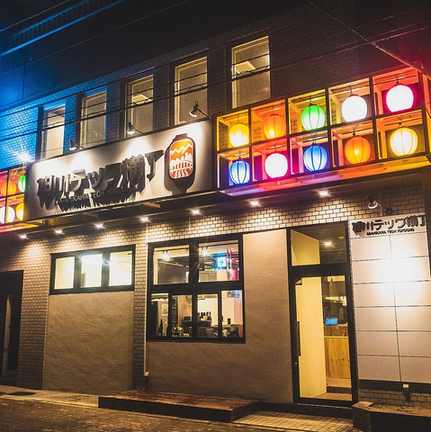 旭川テック横丁 居酒屋 レストラン カフェ