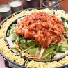 韓国料理 ハナトゥルセのおすすめポイント1