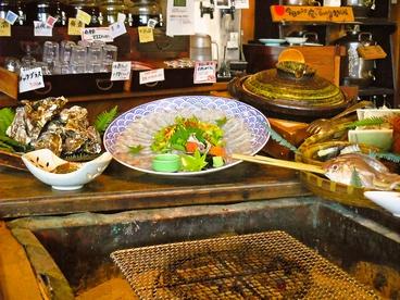 福山の奥座敷 洗心の間のおすすめ料理1