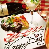 誕生日ケーキサービス♪
