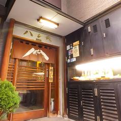 八千代 浜松の写真