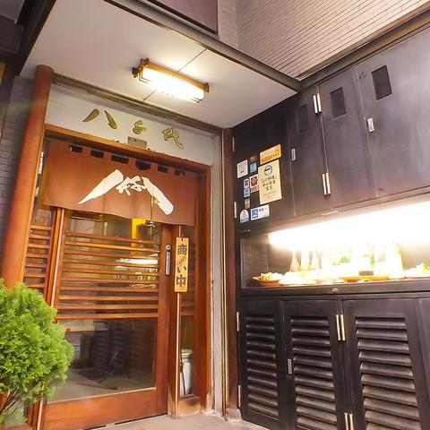 職人の作る本格和食と豊富な日本酒・焼酎を愉しめる街中の割烹料理店『八千代』