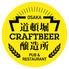 道頓堀クラフトビア醸造所 なんばCITYのロゴ