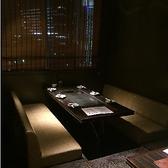 VIP個室(最大10名様)。特別な空間で、格別な時間をお過ごし下さい。