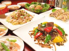上海薬膳厨房 彩菜 さいさい