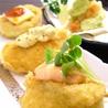 希厨菜のおすすめポイント2
