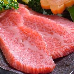 米沢牛 炭火焼肉 上杉 浜松・根上り松店の特集写真