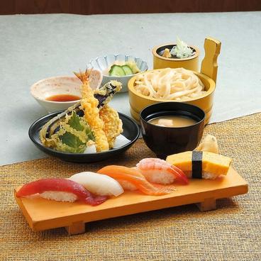 大島屋 川越的場店 市場場外がってん食堂のおすすめ料理1