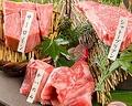料理メニュー写真松阪牛の希少部位を毎日お届け致します。仕入れはその日によって異なります。