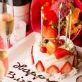 宴会ではケーキと花束のご用意も可能!お祝い用メッセージ付きケーキ/2,500円~、花束/1,500円~♪花束は送る方のイメージで花屋さんがお作り致します!(※前々日まで要予約)また皆様に盛り上がって頂けるよう、マイクやビンゴなどもご用意させて頂きます!お気軽にお問合せ下さい!