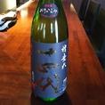 日本酒の最高峰と言われる山形県の銘酒「十四代」。酒好適米を磨き、お米だけで仕込んだ純米吟醸酒です。しかも、搾りたてもまま割水(わすい)することなく、火入れ(加熱殺菌)することなく瓶詰めされた原酒・生酒です。フルーツを連想させる吟醸香と、生酒特有の柔らかさ、原酒特有の重厚な味わいが楽しめる限定酒です