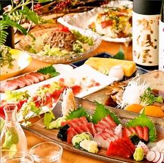 和 KAZU 吉祥寺本店のおすすめ料理1