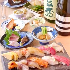 鮨と酒 切り札 町田のおすすめ料理1