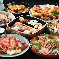 魚がし一休 本厚木店のおすすめ料理1