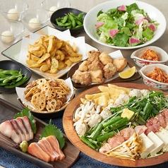 かまどか 阿佐ヶ谷北口店のおすすめ料理1